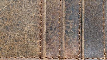 【革財布の基礎知識】素材に使われる皮革の種類と特徴まとめ
