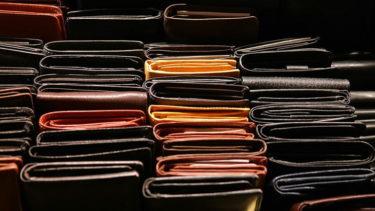 革財布を使い始めるまでにやっておくべき準備のお手入れ