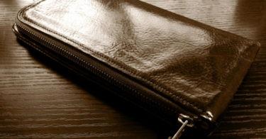 育てる財布の人気ブランド紹介!タンニンなめし財布のオススメはこれ