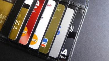 財布の形の種類はどんなものがある?特徴についてメリット・デメリットを紹介