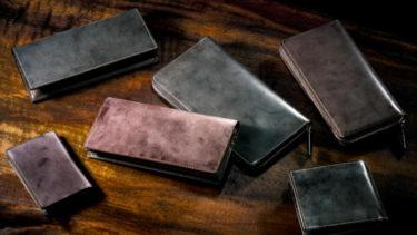 ココマイスターの革製長財布がカッコイイ!贈り物に最適な人気シリーズを徹底解説