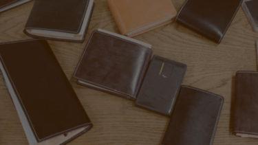 コードバンとブライドルレザーの革財布比較!どちらが長く使えるの?