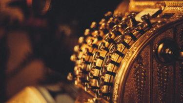 【財布の使い始め】金運をアップさせる革財布の下ろし方 吉日はどう選ぶ?