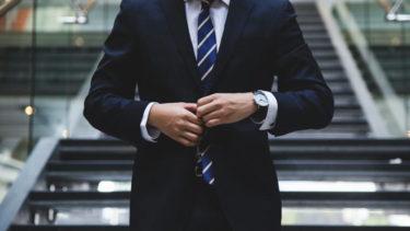 【有名財布ブランド】30代男性が選ぶべき本物の革の長財布はコレ!