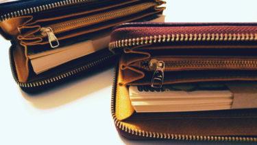 金運NGのお財布|お金持ちになりたい時に選ばない方が良い財布の特徴