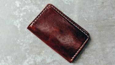 レシートが入ったままのお財布が金運ダウン|困ったときの対策5選